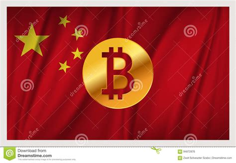 It does not rely on a central server to process transactions or store funds. Bitcoin On The National Waving Flag Of China Country Stock Illustration - Illustration of ...