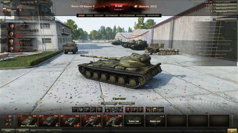 World Of Tanks Garage Mod by 9 2 Hangar Wg Bday World Of Tanks 1 6 0 2