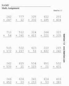Math Worksheets Free Free Math Worksheets For K 6 Lesson Plan