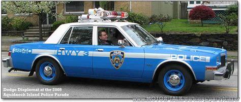 policecars eine faszination partyblazer