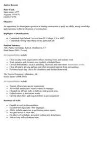 janitor resume additional coursework on resume major