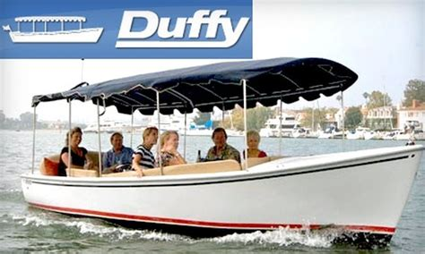 Duffy Boat Coupons