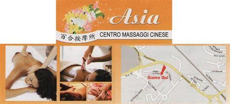 massaggio cinese in vasca asia1