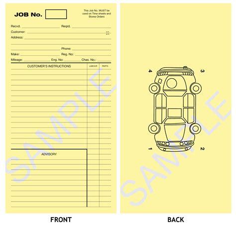 car workshop job card template