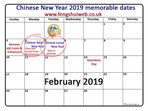 calendar printable holidays list kalender kalendar