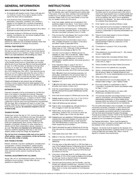 computation   estimated tax worksheet printable