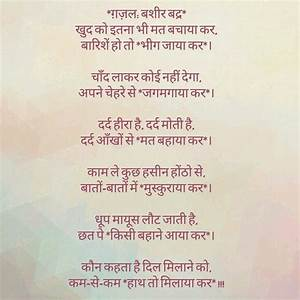 Best 25+ Hindi love poems ideas on Pinterest | Love poems ...