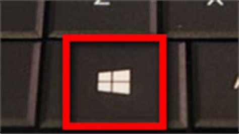 personnaliser bureau windows 8 les raccourcis clavier windows 8 un listing pratique