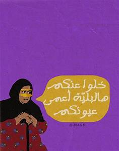 traditional woman saying traditional things in qatari ...