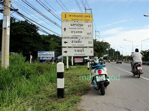 2 ล้อเที่ยวทั่วไทย: เที่ยวสวนผึ้ง By