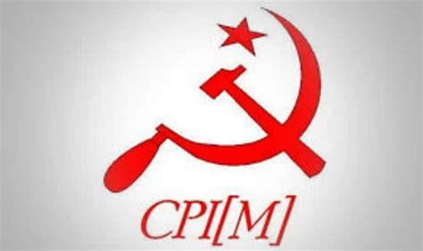 CITU leader retracts statement on Munnar strike - India.com