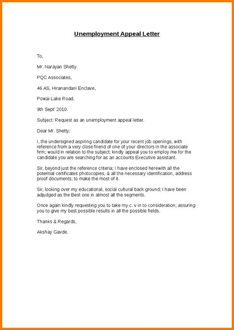 how to write a letter of appeal how to write an appeal letter free bike