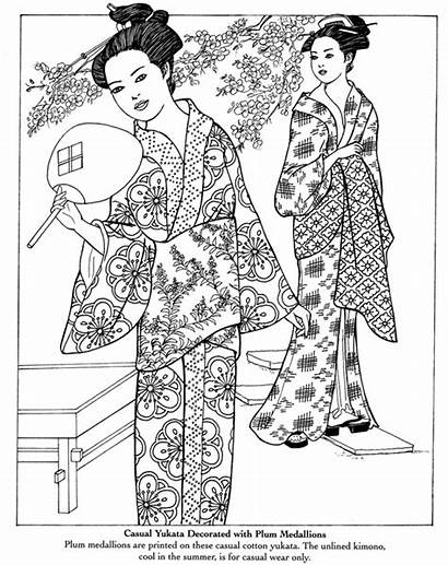 Coloring Japanese Pages Kimono Japan Adult Culture