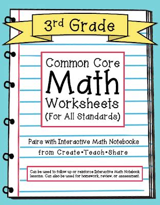 common core worksheets 3rd grade edition create teach