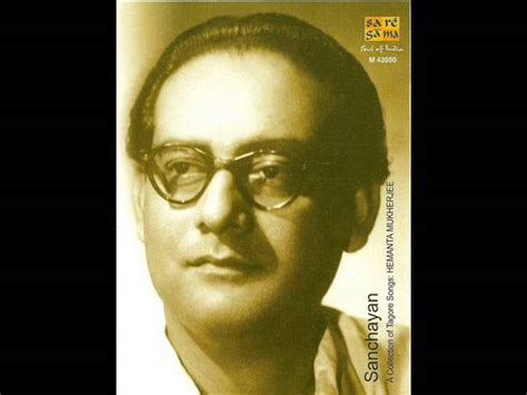Krishnakali Tare Aami Boli Hemanta Mukherjee