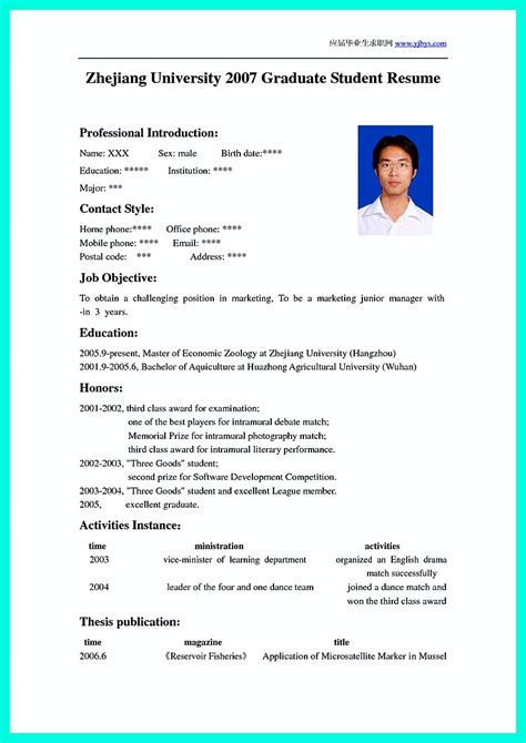 Resume Sle For Application by Write Properly Your Accomplishments In College Application