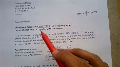 apply  sbi account link   aadhar number