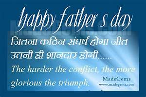 Fathers Day Inspirational Quotes. QuotesGram