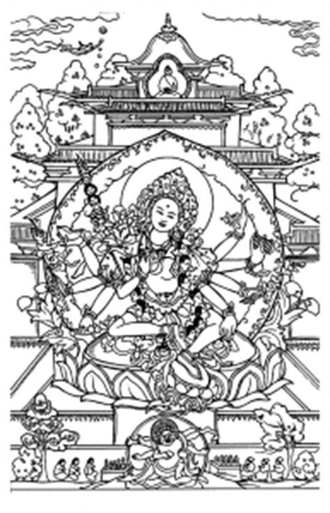 hindou dieu chanson sonnerie télécharger gratuitement