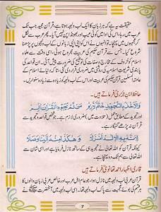 Basic Asan Tajweed Quran Rules Book In Urdu English PDF ...