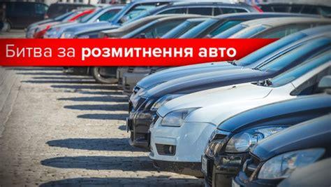 Топ5 блогів про єврономери в Україні  Телеканал новостей 24