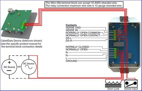 011269 door strike intermediate relay module cyberdata corporation