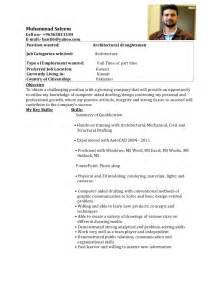 resume format for electrical engineering freshers pdf download resume for draughtsman