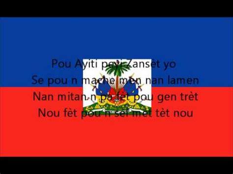 chanson national de