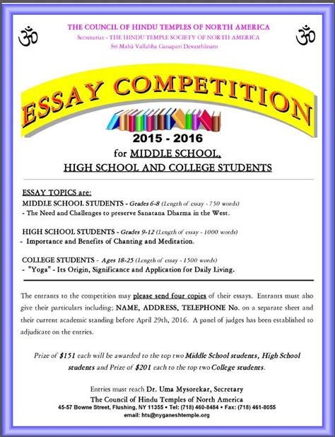middle school essay competitions