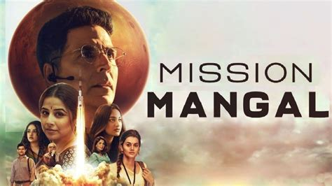 Mission Mangal - Movie info and showtimes in Trinidad and ...