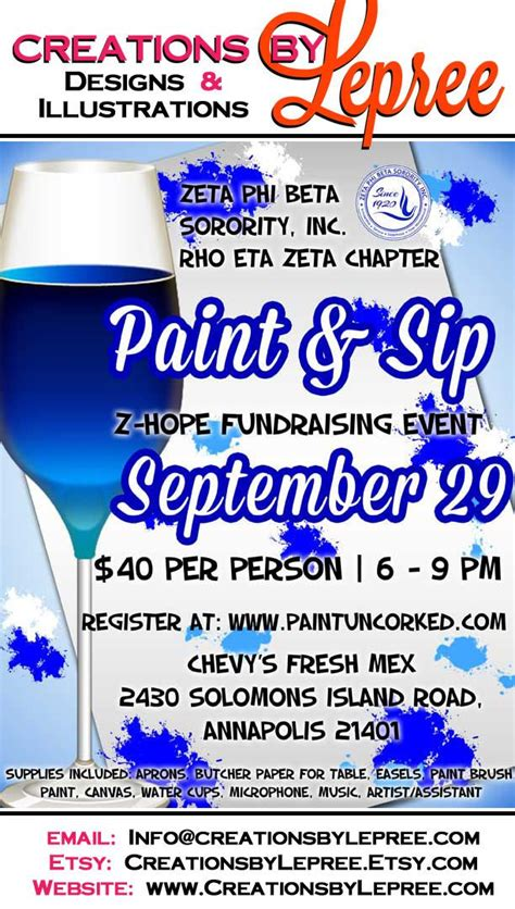 pin    share  paint  sip fundraising flyer