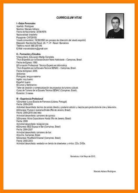letter to accompany curriculum vitae 7 como fazer um curriculum vitae portugues letteres