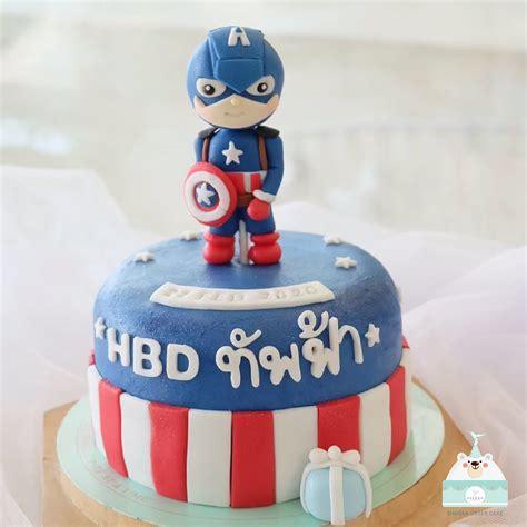 เค้กซุปเปอร์ฮีโร่ - Super Hero Cake - Shugaaordercake