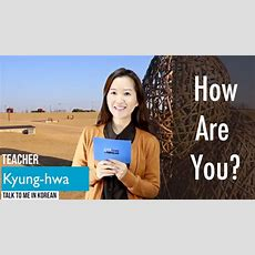 "How Do You Say ""how Are You?"" In Korean? Youtube"
