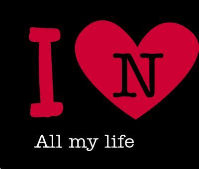 All My Life Love N Créé Par Nono Ilovegeneratorcom