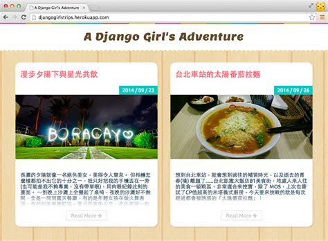Django Template Tags Default by Template Tags 183 Django Girls 學習指南