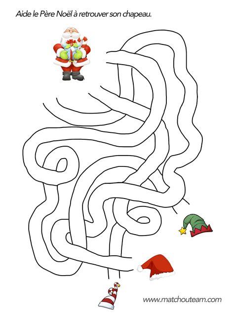 jeux de noel cuisine coloriages et jeux pour noël labyrinthe père noël et pères