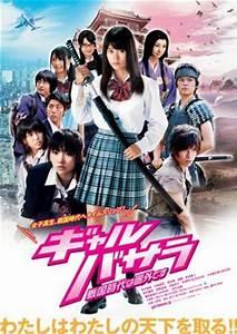 Film Japonais 2016 : film japonais gal basara sengoku jidai wa kengai desu110 minutes action aventure guerre ~ Medecine-chirurgie-esthetiques.com Avis de Voitures