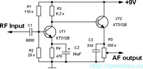 lcd led display circuit digital circuits nextgr