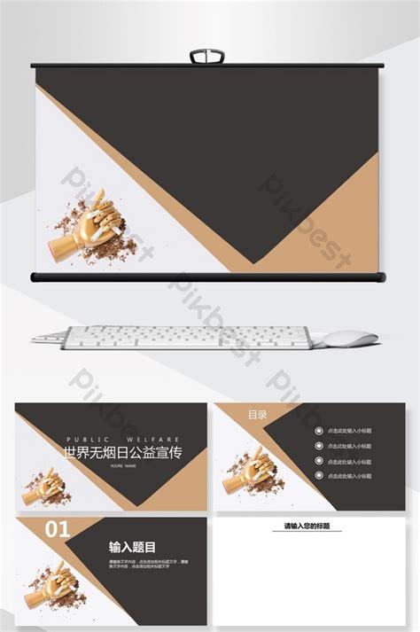 Temukan gambar latar belakang ppt. Template latar belakang PPT perayaan gaya emas hitam | PowerPoint templat PPTX Unduhan gratis ...