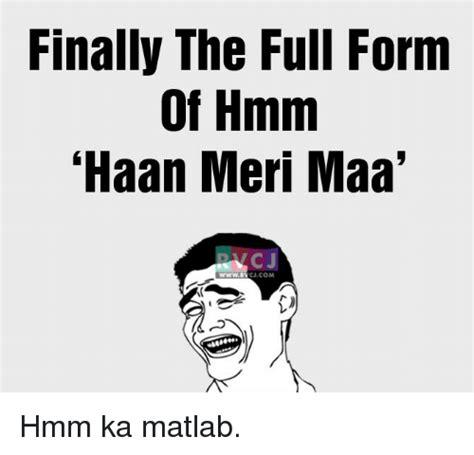 25 best memes about matlab matlab memes