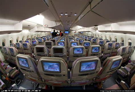Air Travel: emirates airlines interior