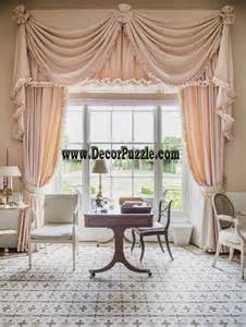 Taffeta Curtain by The Best Curtain Styles And Designs Ideas 2017
