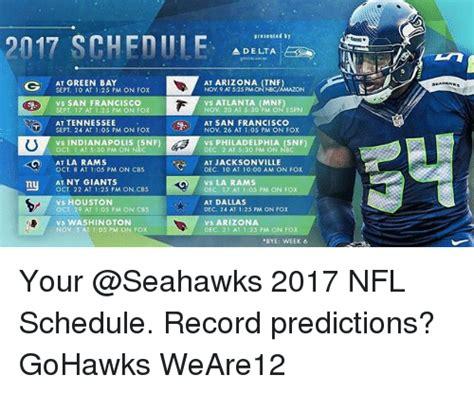 memes   nfl schedule  nfl schedule