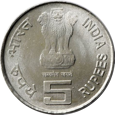 indian coin numista 5 rupees state bank of india india numista