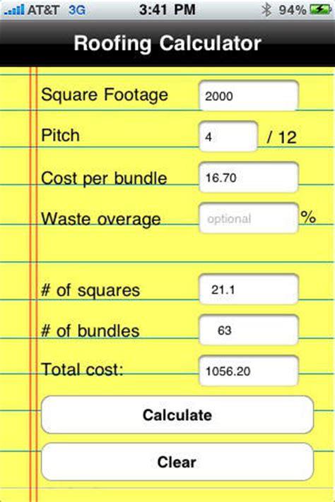 roofing calculator iphone app app decide