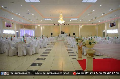 salle de mariage seine et marne 28 images salle de mariage r 233 ception seine et marne 77