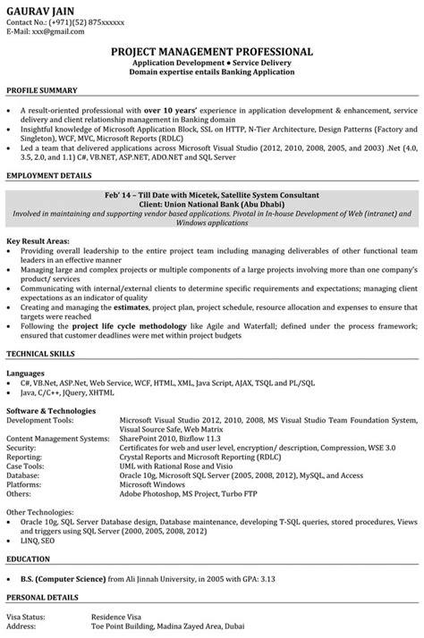 entry level software engineer resume task list templates