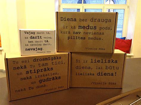 Dāvanu kastes, maisiņi | Dāvanu kastes, maisiņi no Copy Pro