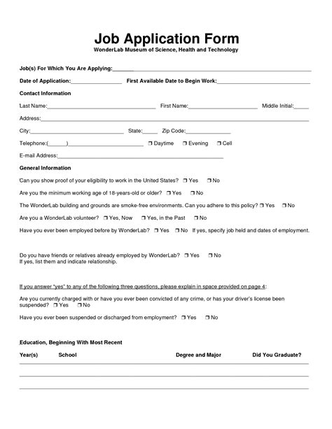 search results for general job application printable